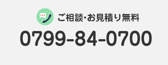 0799840700